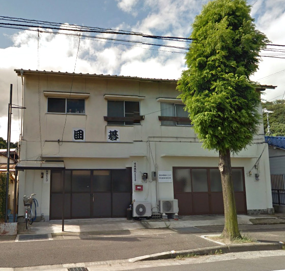 新居浜囲碁楽々クラブ(日本棋院新居浜支部)