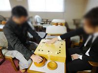 囲碁サロン手談