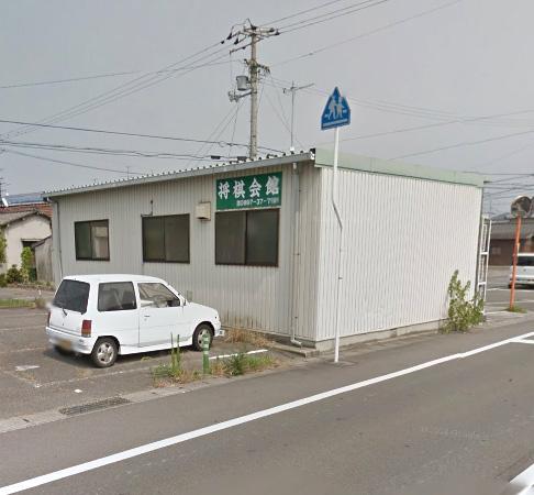 日本将棋連盟新居浜支部
