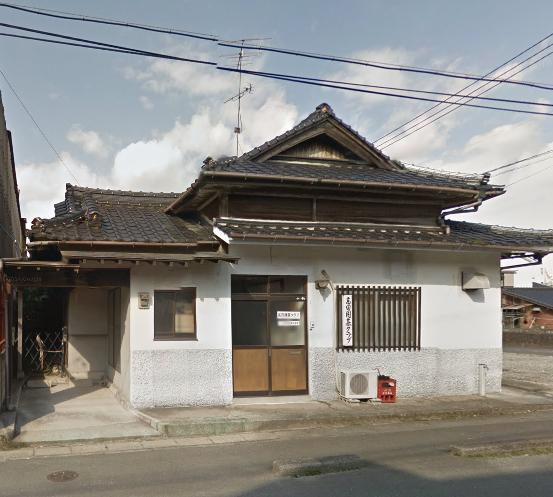 高田囲碁クラブ(豊後高田市)