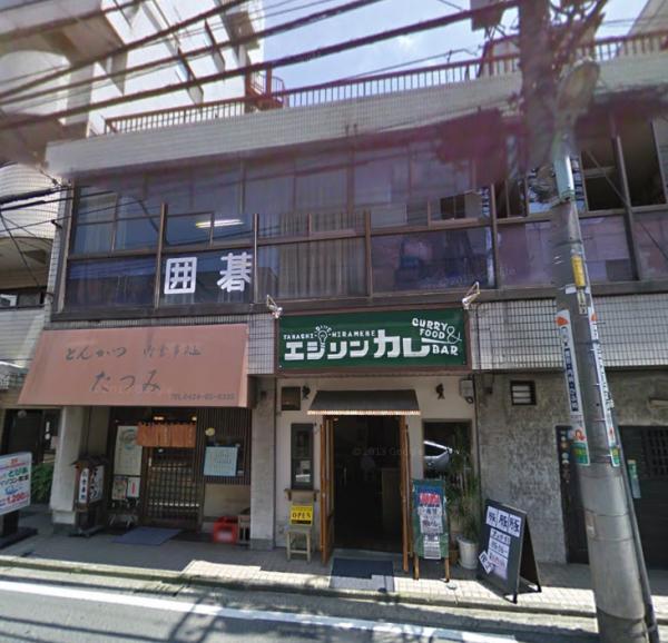 田無囲碁クラブ