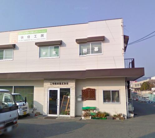 十河囲碁クラブ