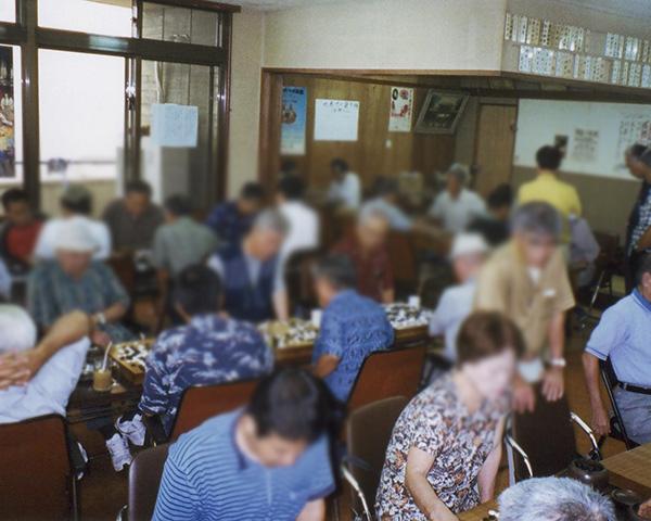 浦添囲碁会館