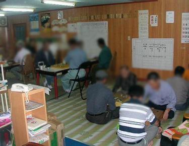読谷囲碁クラブ
