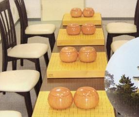 囲碁サロン瑞祥