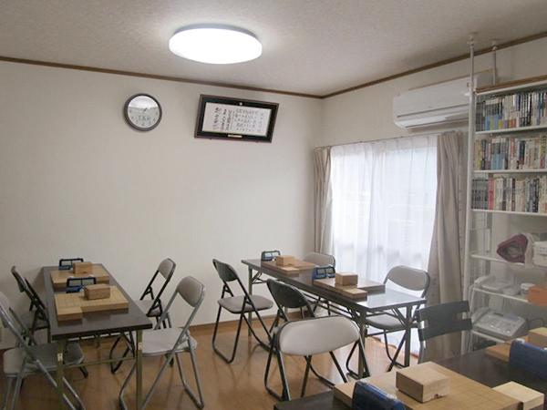 飯能将棋センター